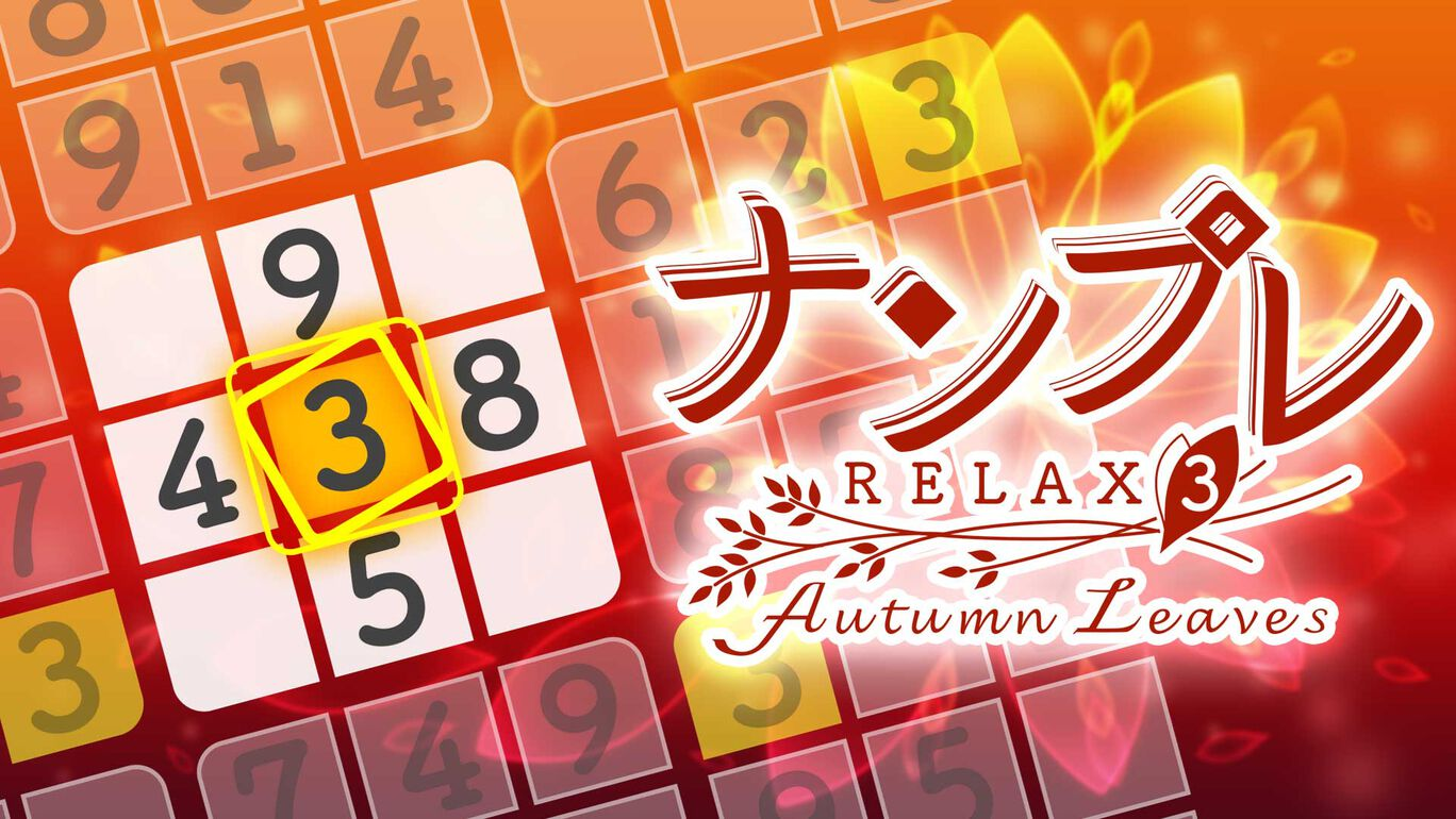 ナンプレ Relax 3 Autumn Leaves