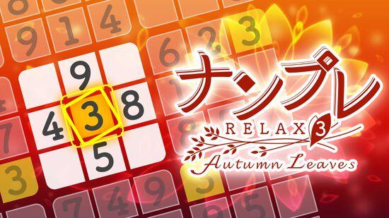 ナンプレ Relax 3 Autumn Leaves