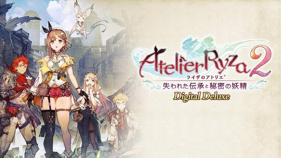 ライザのアトリエ2 ~失われた伝承と秘密の妖精~ Digital Deluxe
