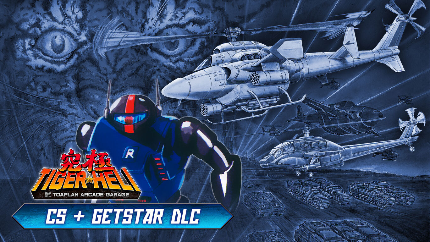 究極タイガーヘリCS + ゲットスター DLC