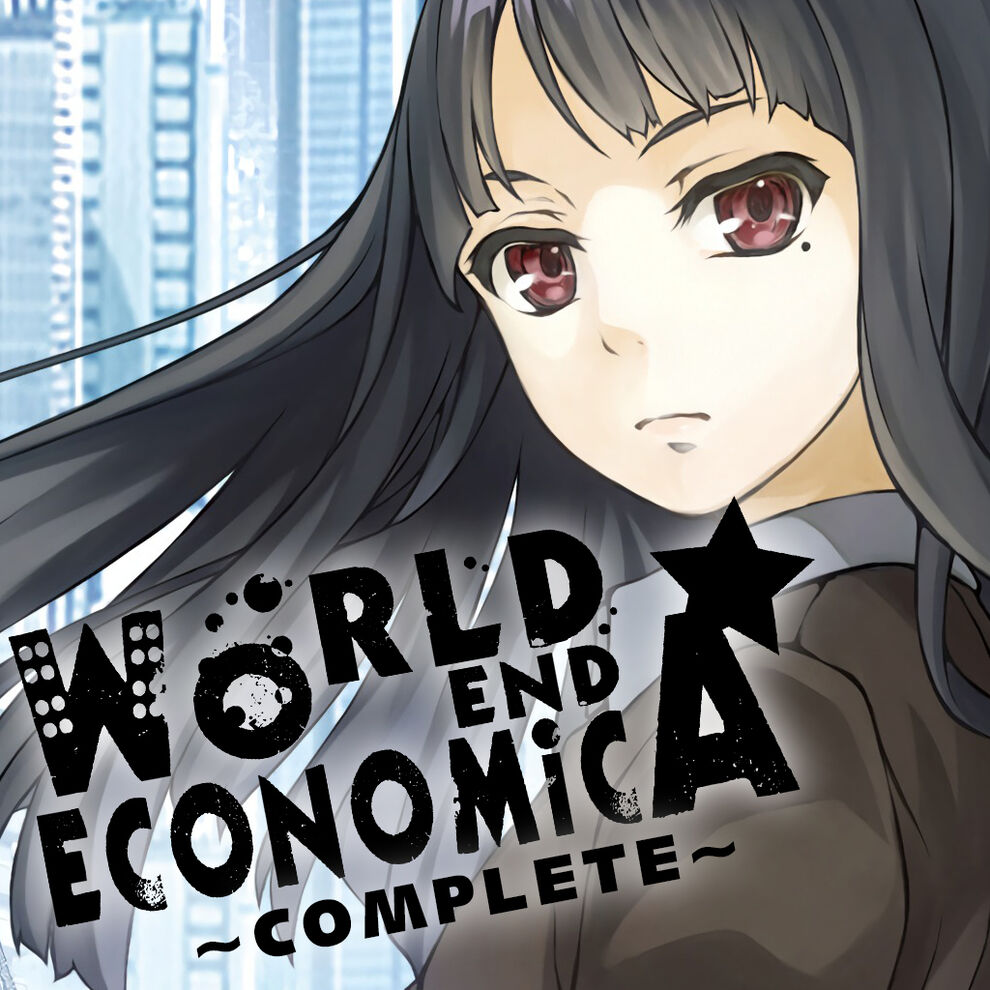 WORLD END ECONOMiCA ~完全版~