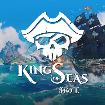 King of Seas - 海の王