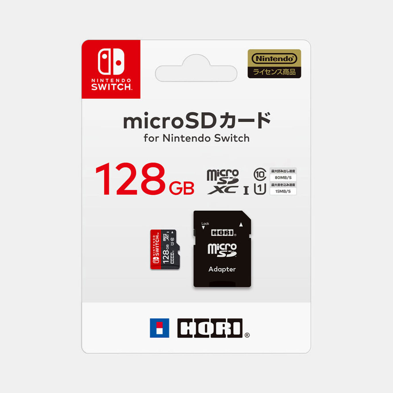 HORI microSDカード for Nintendo Switch 128GB
