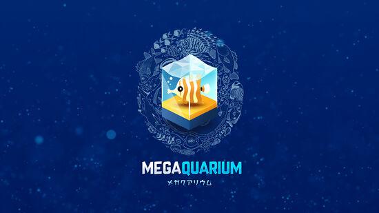 メガクアリウム