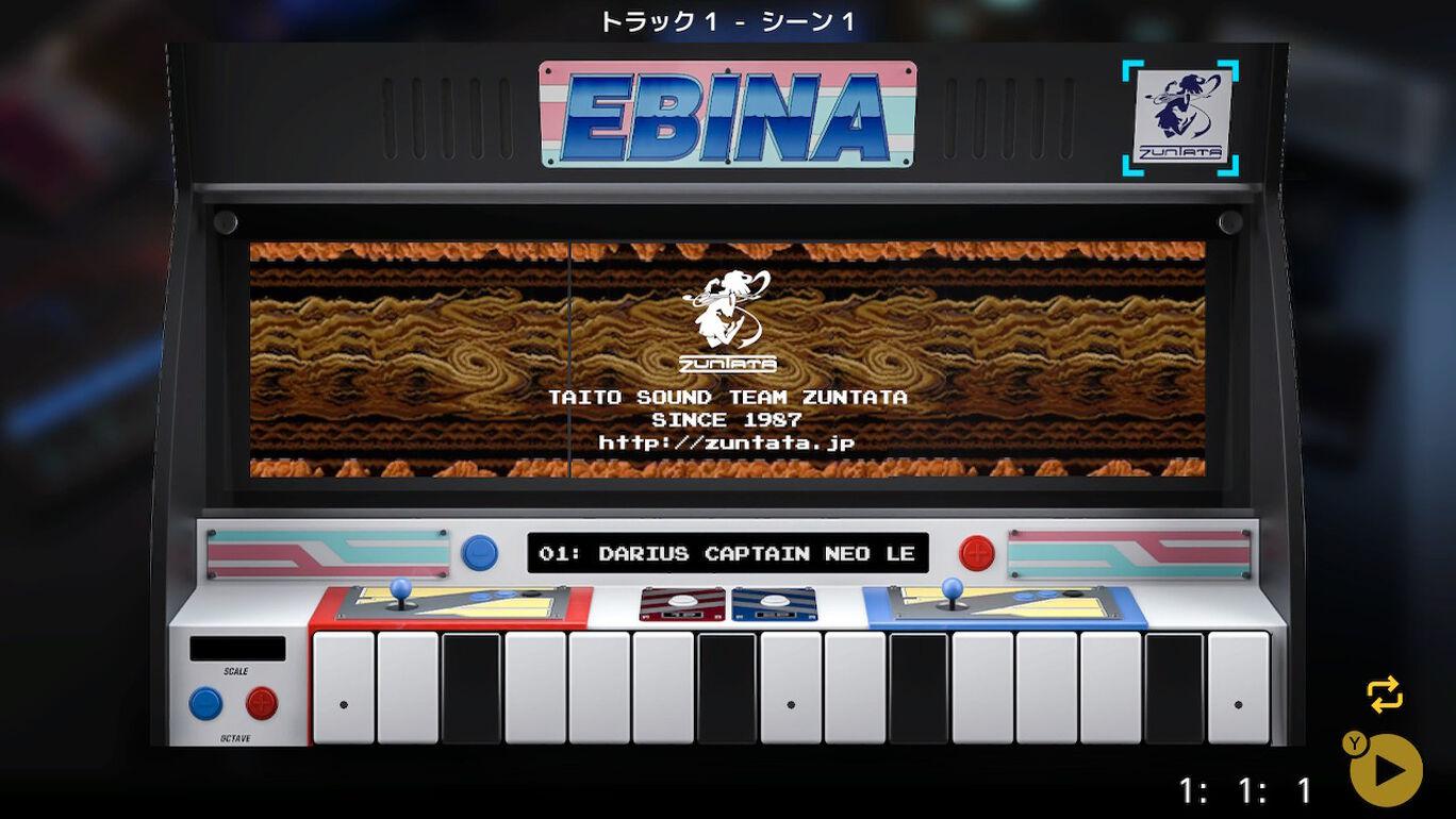 EBINA / KORG gadget for Nintendo Switch 追加音源