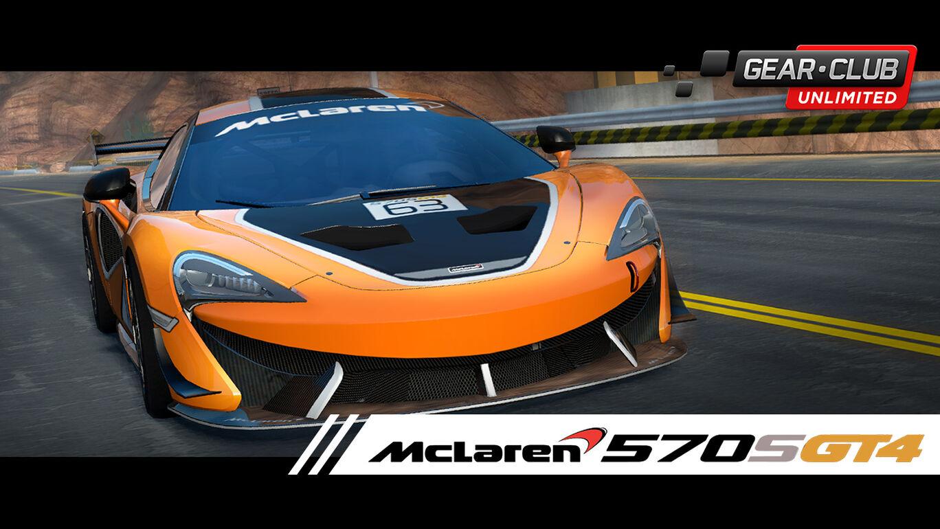 ギア・クラブ アンリミテッド  Mclaren 570S GT4 パック