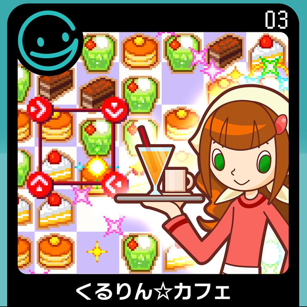 G-MODEアーカイブス03 くるりん☆カフェ
