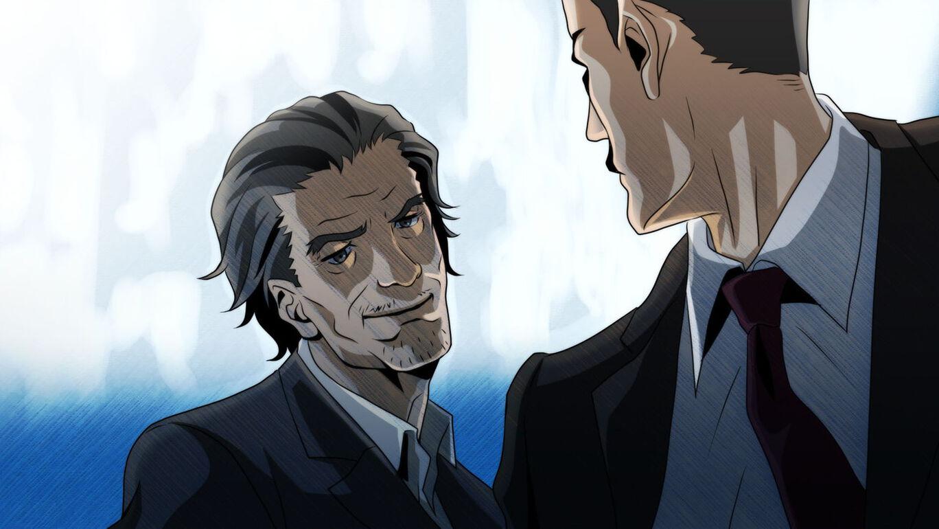 探偵 神宮寺三郎 プリズム・オブ・アイズ 〜イヌと呼ばれた男〜