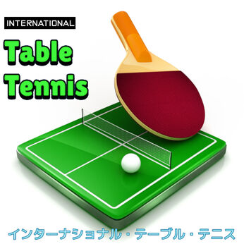 International Table Tennis (インターナショナル・テーブル・テニス)