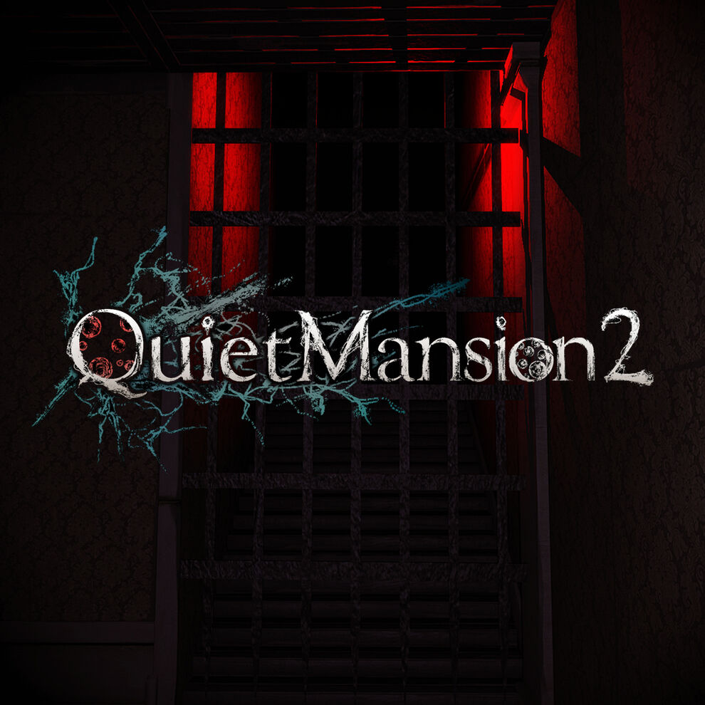 QuietMansion2