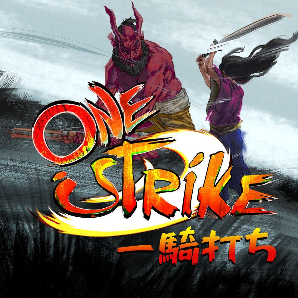 One Strike一騎打ち