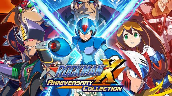 ロックマンX アニバーサリー コレクション