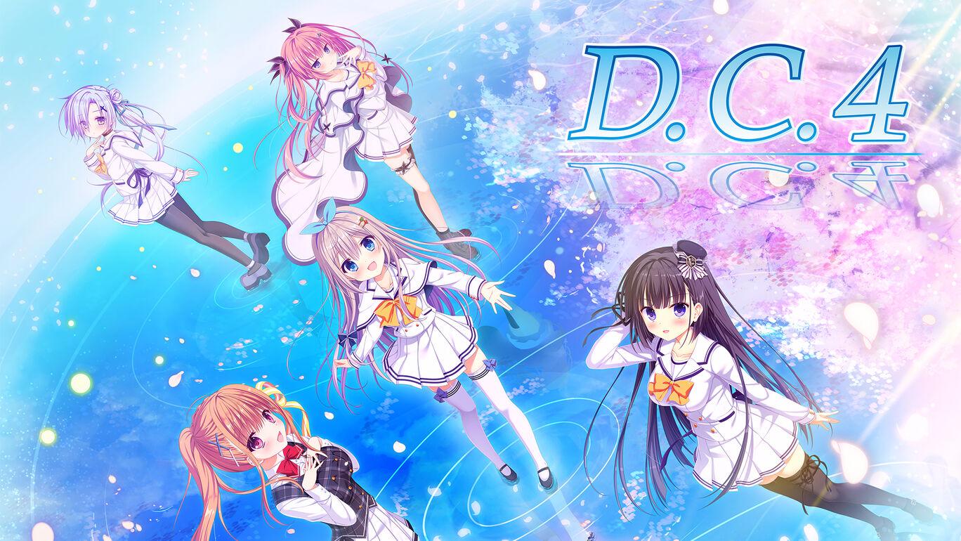 D.C.4 ~ダ・カーポ4~