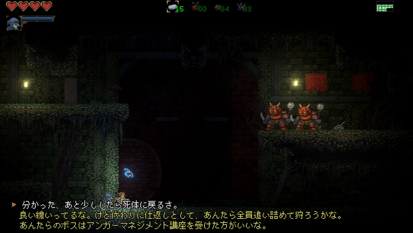 バットバリアン~太古の洞窟の謎~