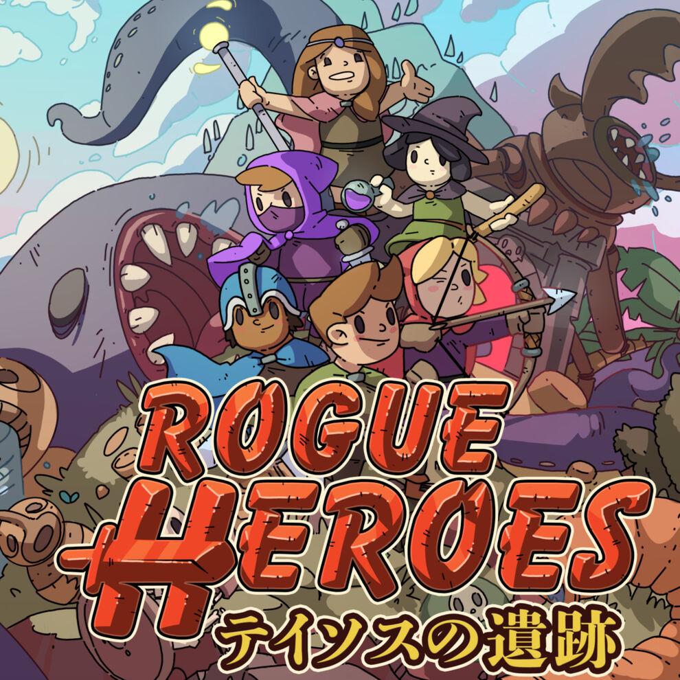 Rogue Heroes: テイソスの遺跡