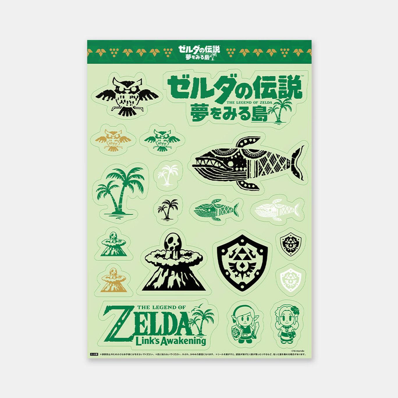 ゼルダの伝説 夢をみる島 ステッカー(3種)