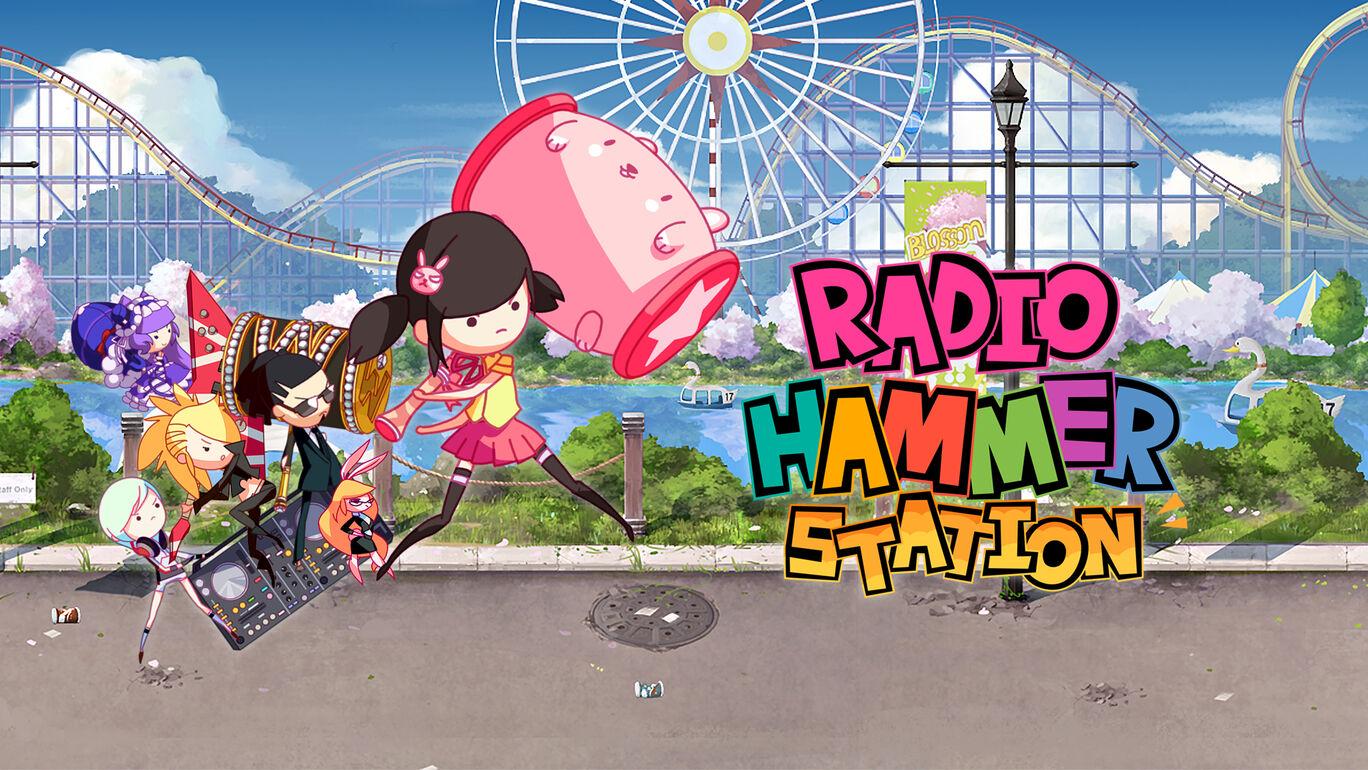 ラジオハンマーステーション