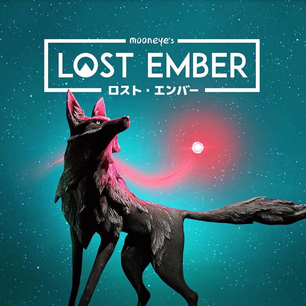 Lost Ember (ロスト・エンバー)