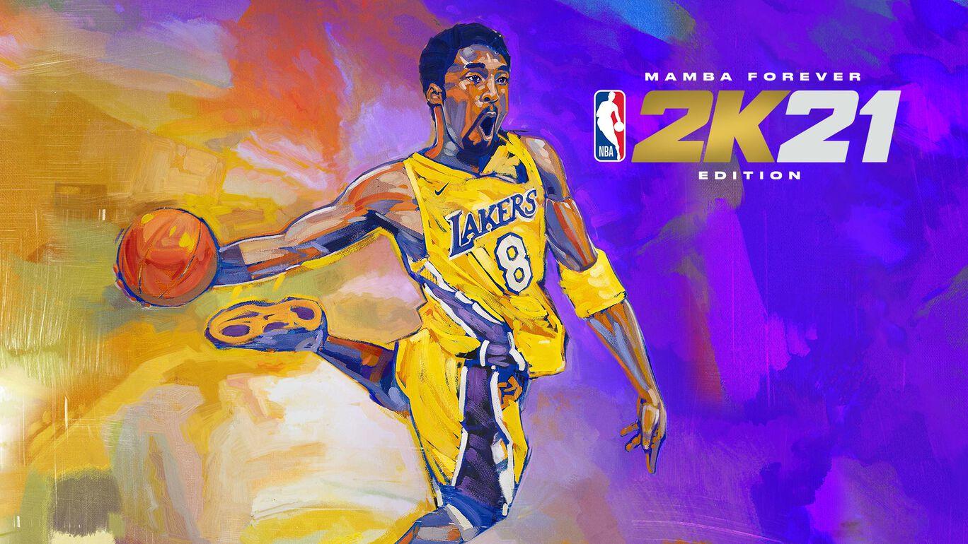 """『NBA 2K21』 """"マンバ フォーエバー"""" エディション"""