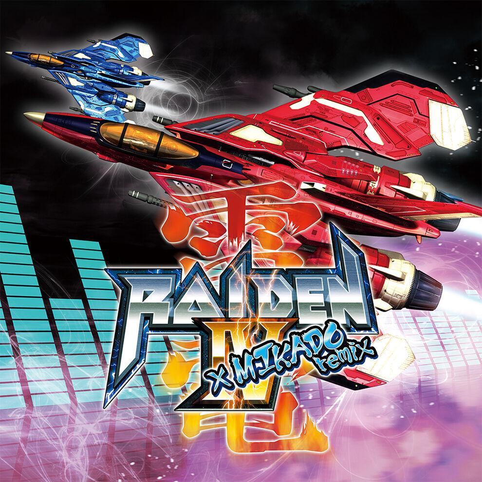 雷電Ⅳ×MIKADO remix