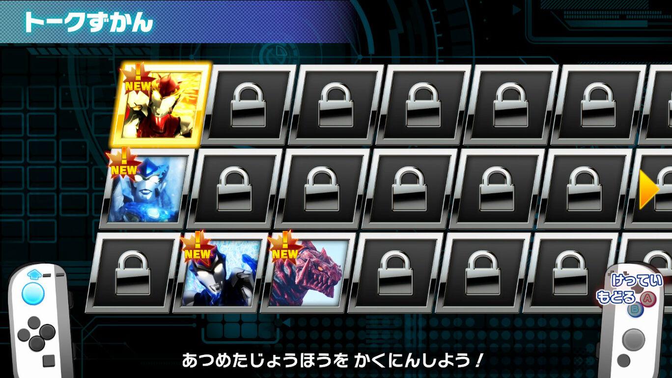 なりキッズパーク ウルトラマンR/B