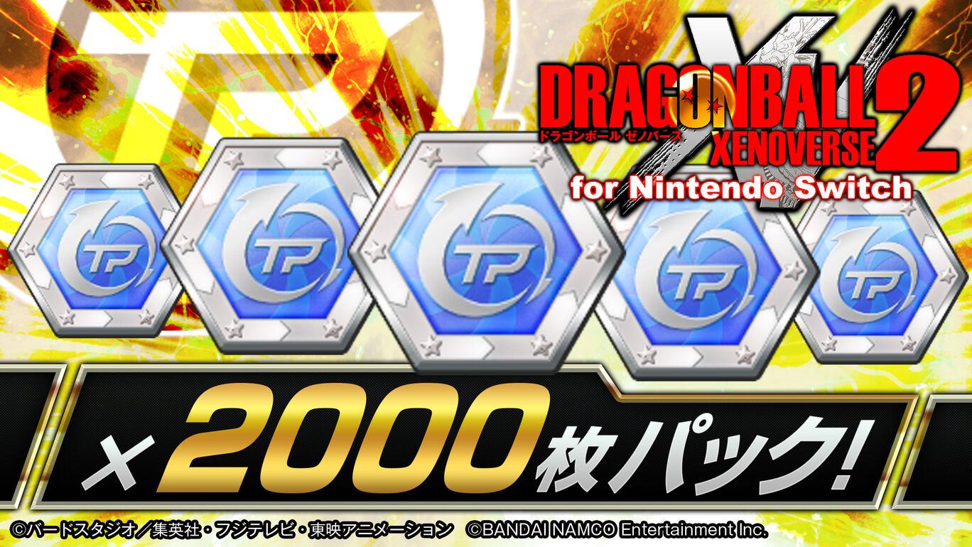 TPメダル 2000 枚パック #1