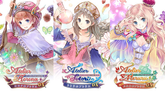 アトリエ ~アーランドの錬金術士1・2・3~ DX
