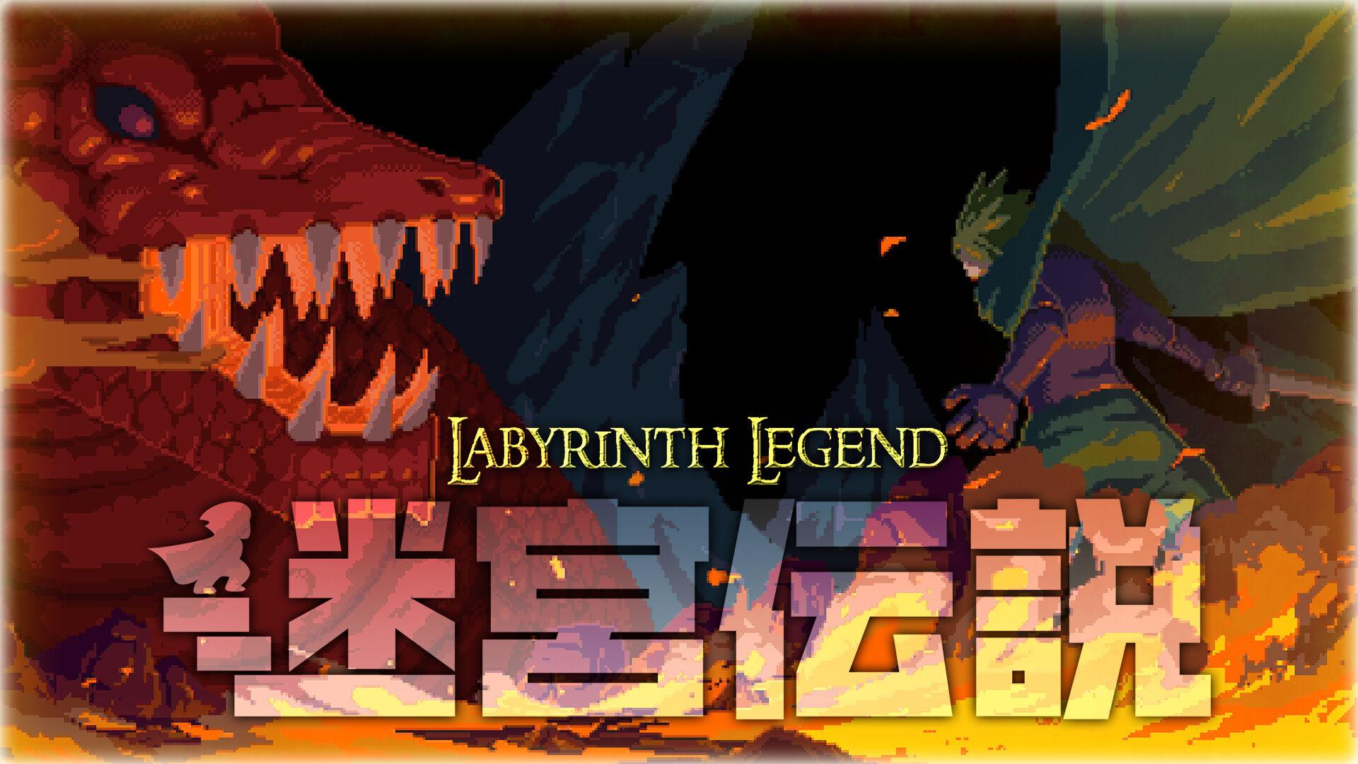 ハクスラ スイッチ switchで人気のハクスラ系ゲームを王道の名作からインディーズまで厳選した7作品を紹介!