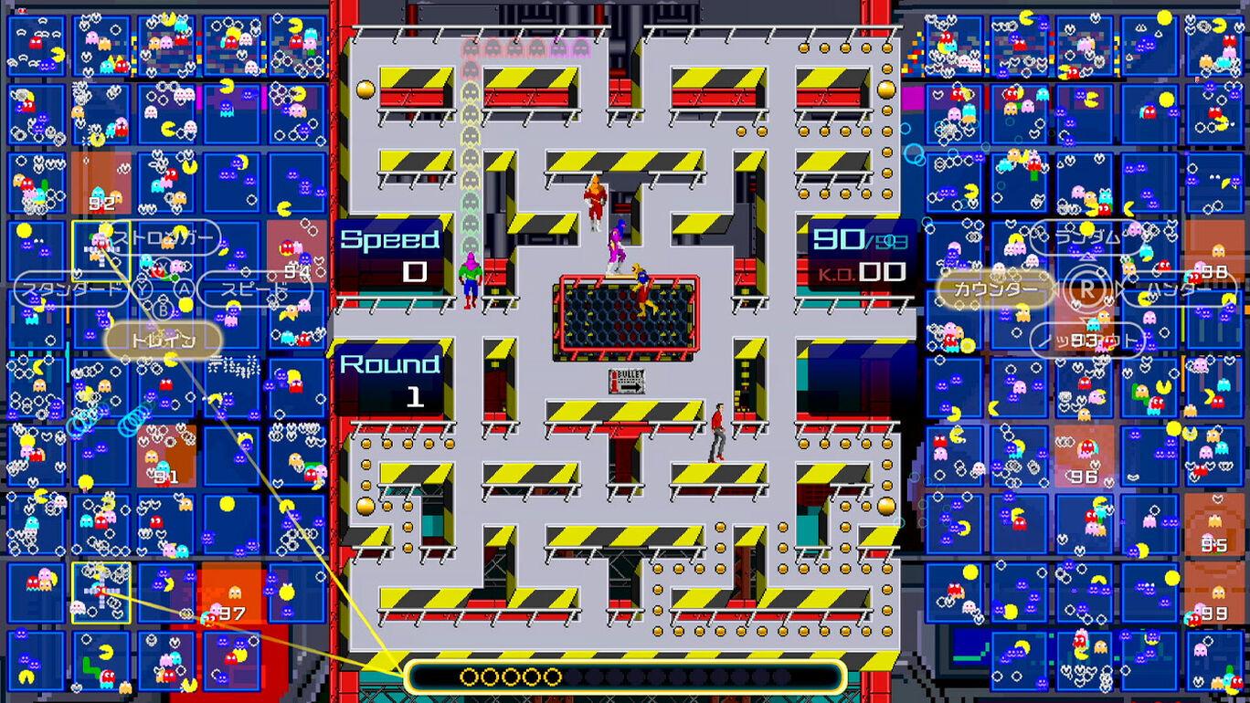 PAC-MAN 99 カスタムテーマ:ローリングサンダー
