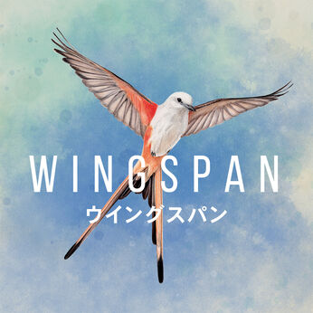 WINGSPAN (ウイングスパン)