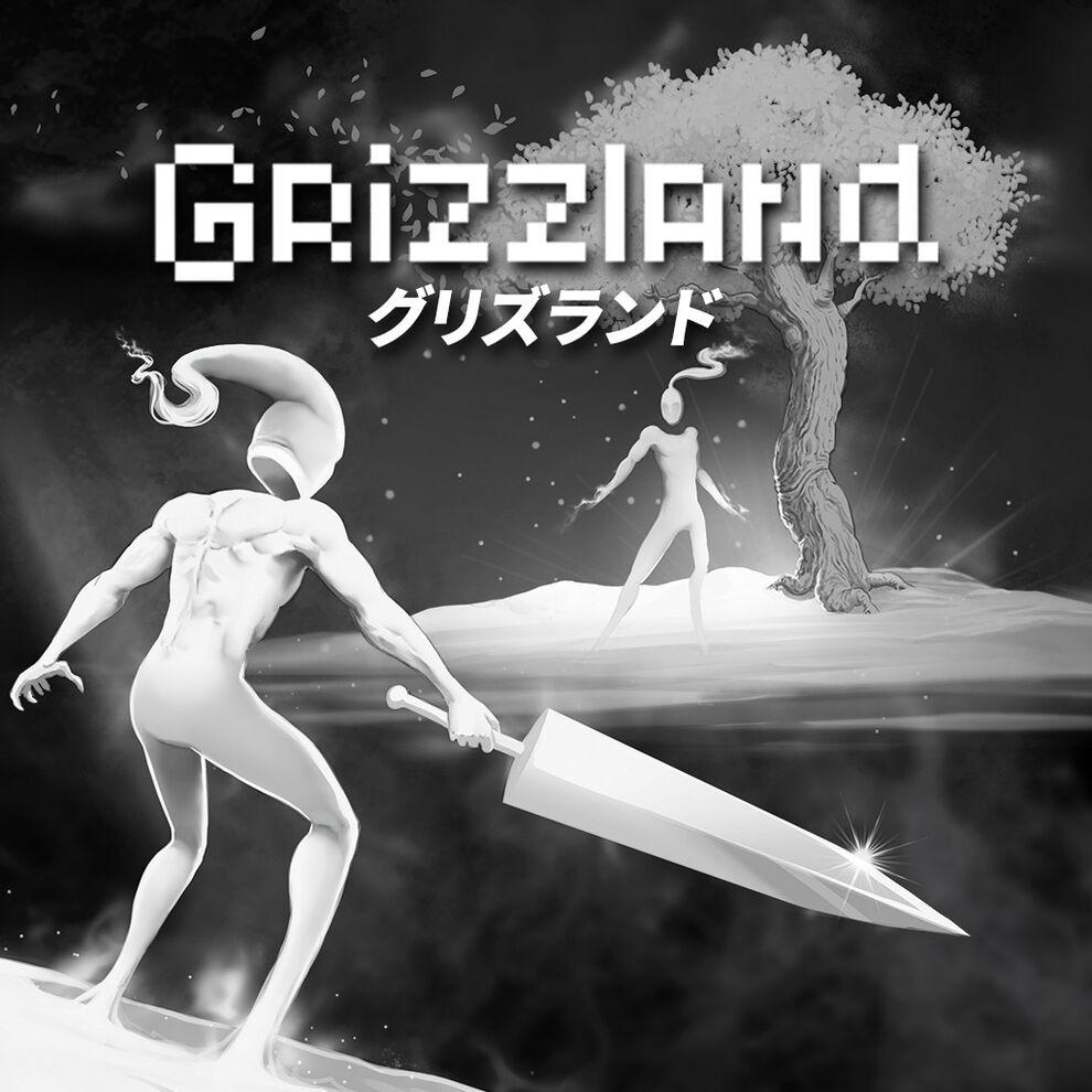 Grizzland (グリズランド)