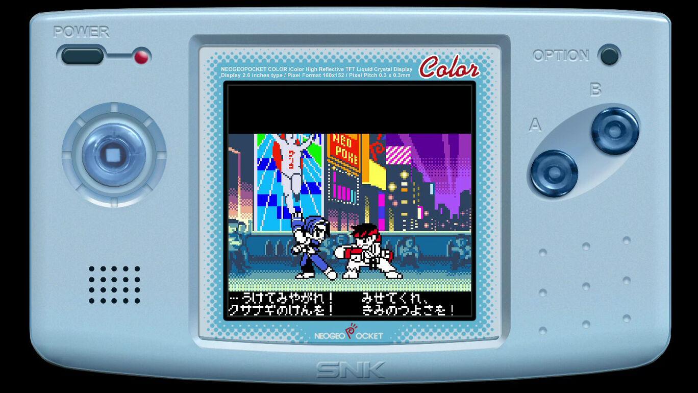 頂上決戦 最強ファイターズ SNK VS. CAPCOM