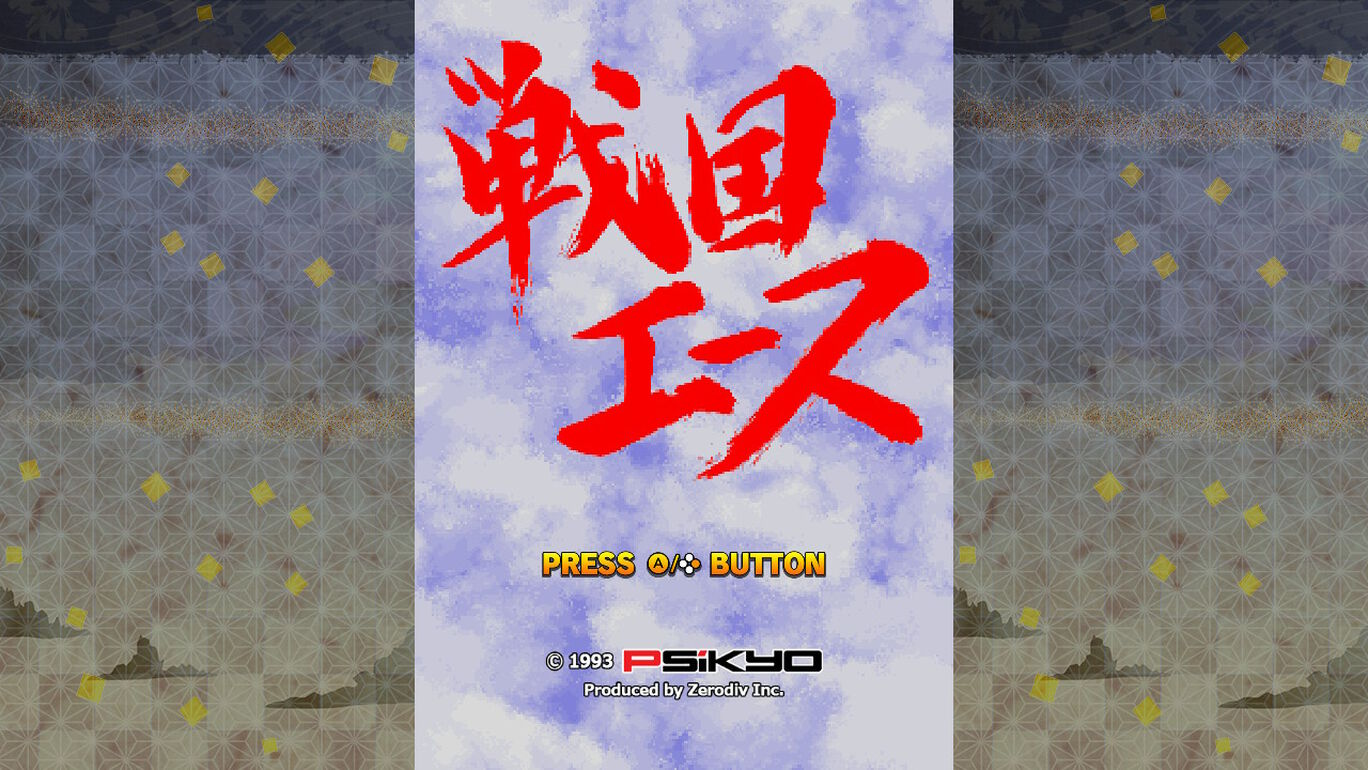 戦国エース for Nintendo Switch