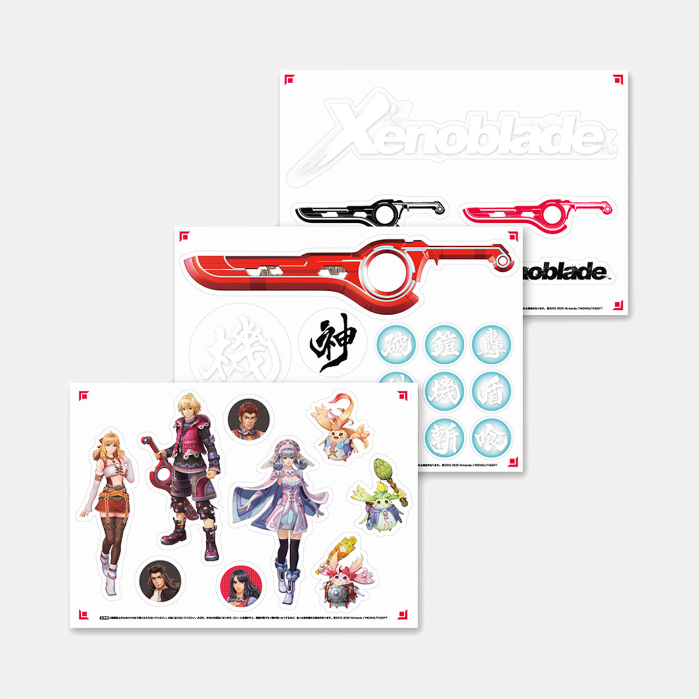 Xenoblade Definitive Edition ステッカー(3種)