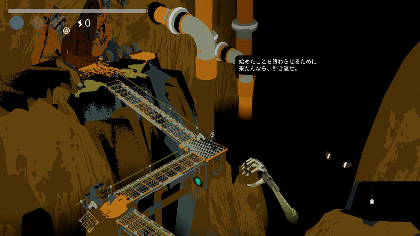 Creature in the Well  ◎謎の古代遺跡◎