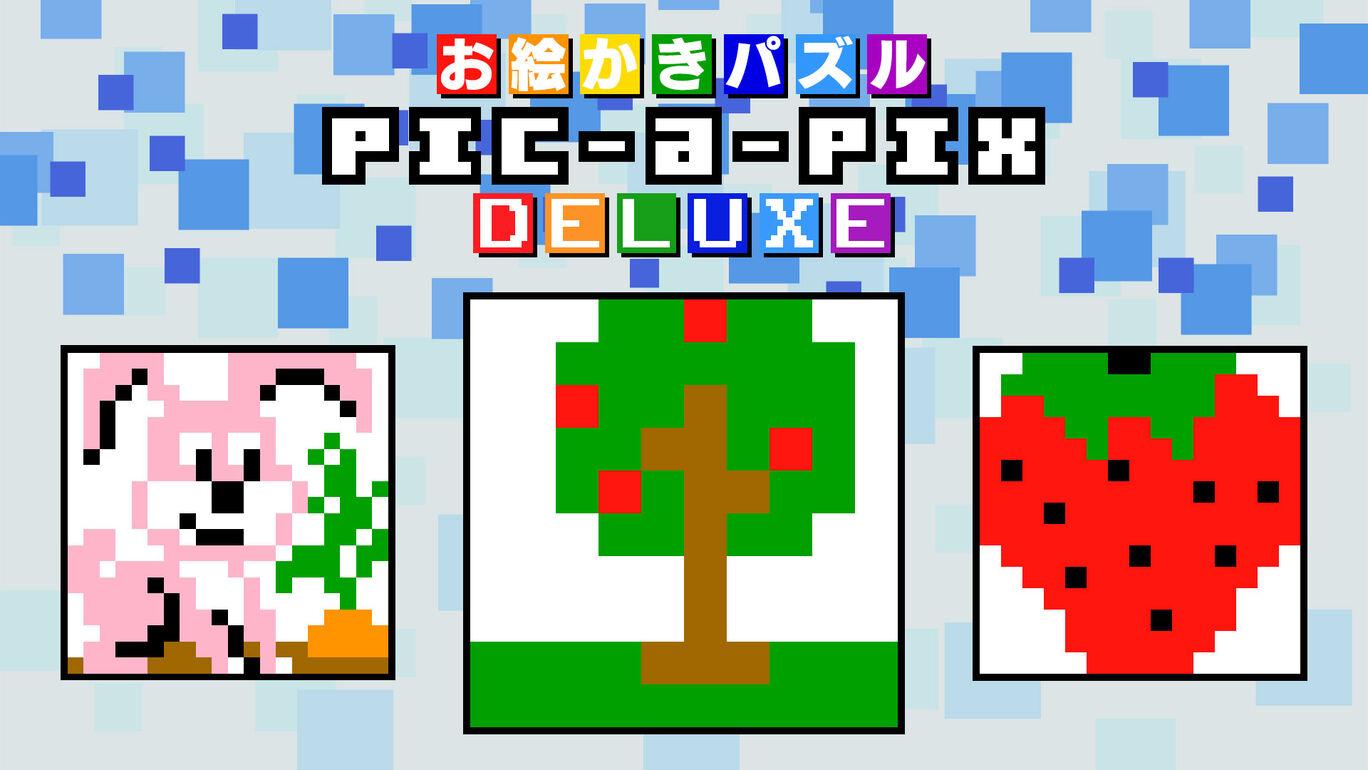 ミックスパズルパック4