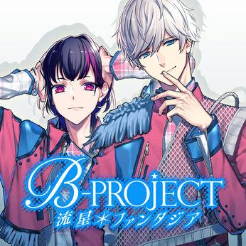 B-PROJECT 流星*ファンタジア