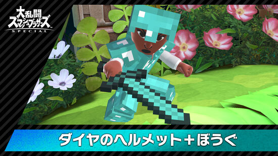 【コスチューム】ダイヤのヘルメット+ぼうぐ
