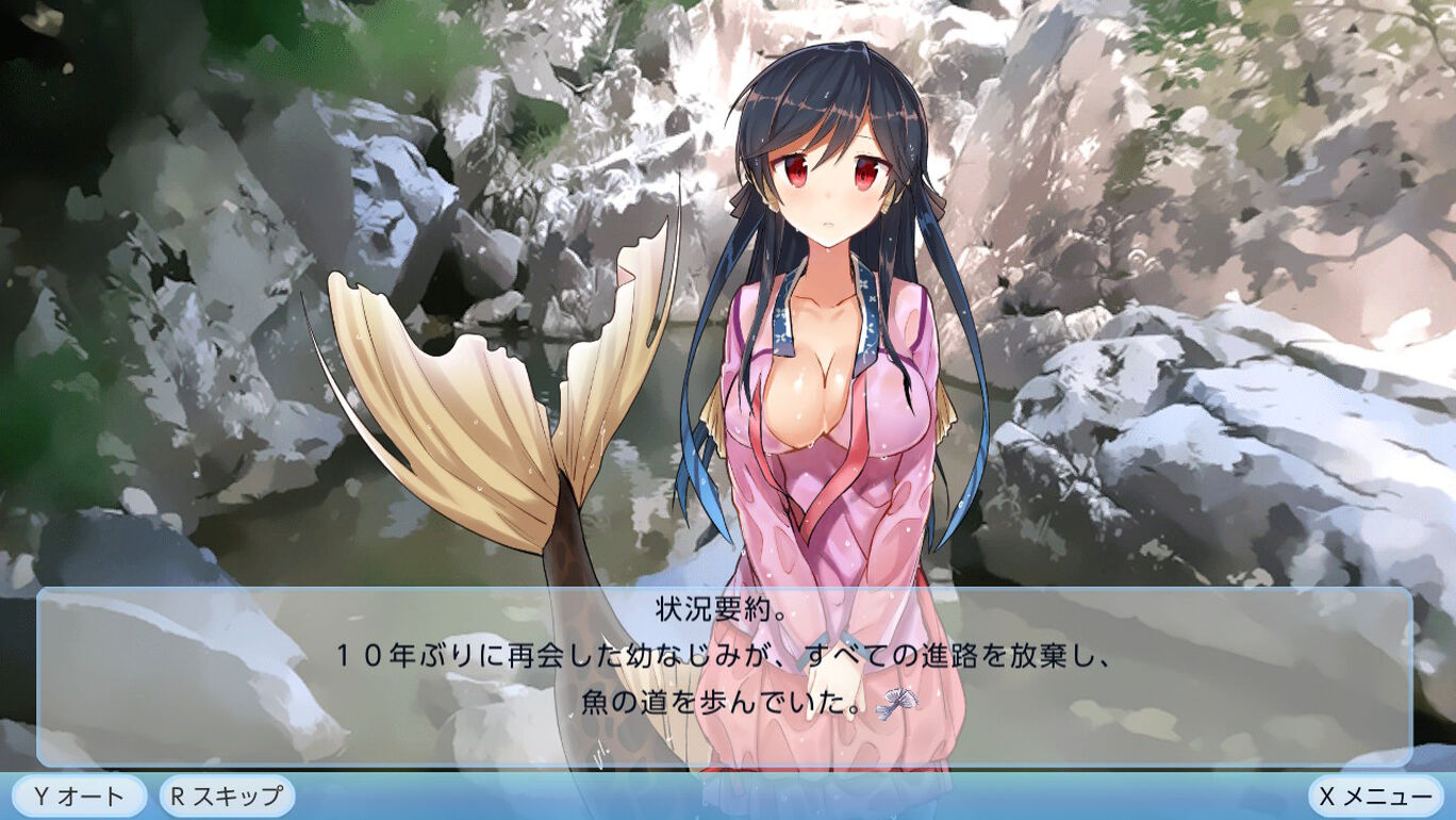 僕の彼女は人魚姫!? My Girlfriend is a Mermaid!?