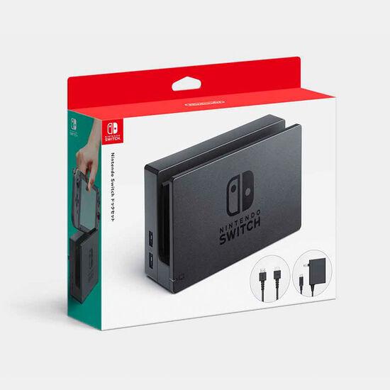 Nintendo Switchドックセット