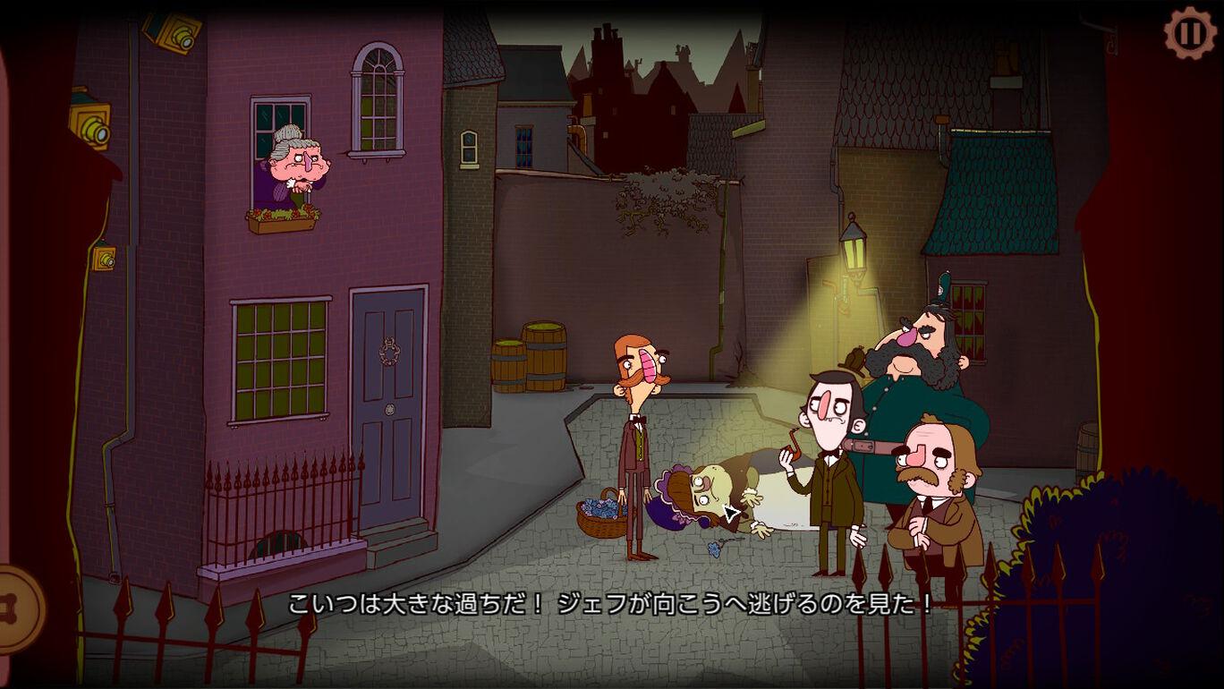 バートラム・フィドルの冒険 エピソード2:惨々たる誤算