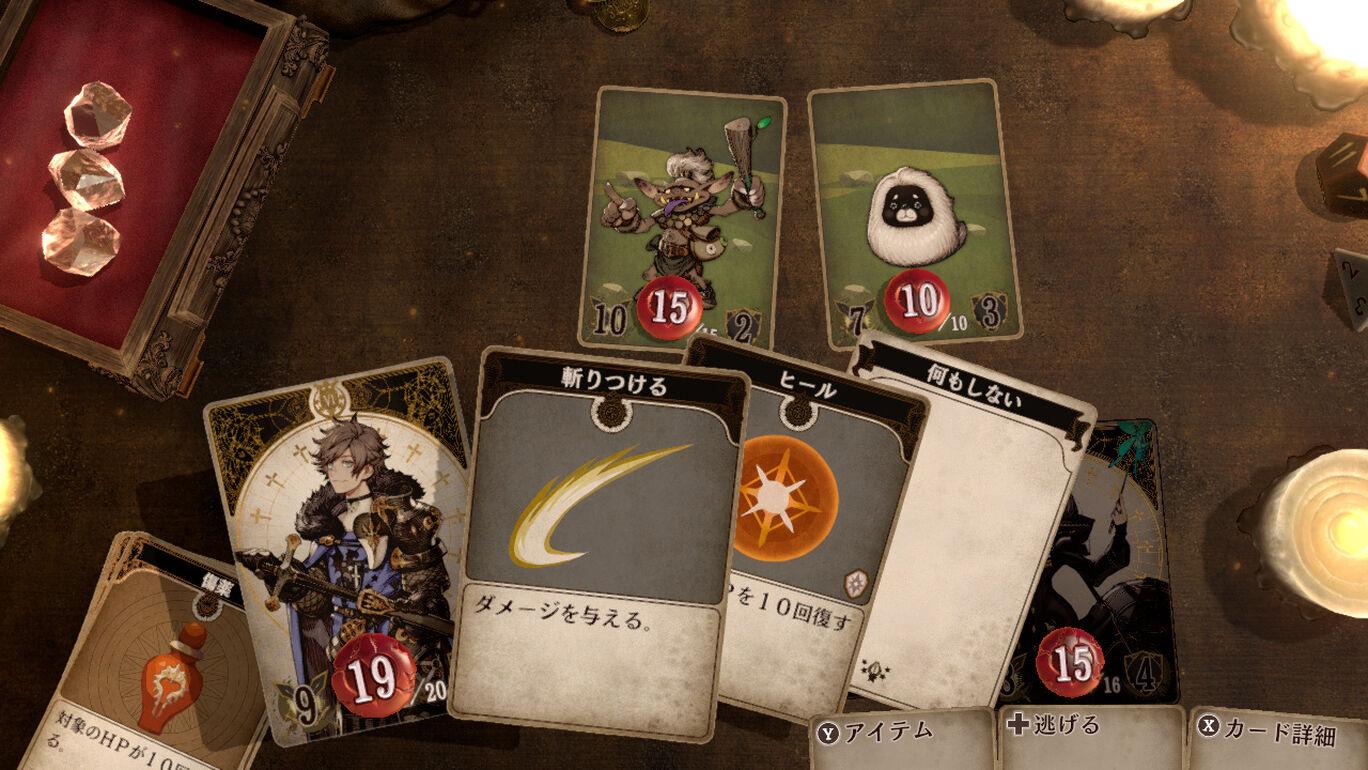 Voice of Cards ドラゴンの島