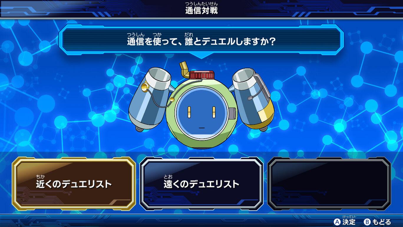 遊戯王ラッシュデュエル 最強バトルロイヤル!!