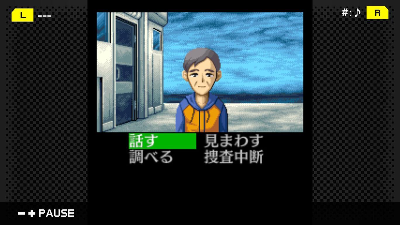 G-MODEアーカイブス+ 探偵・癸生川凌介事件譚 Vol.2「海楼館殺人事件」