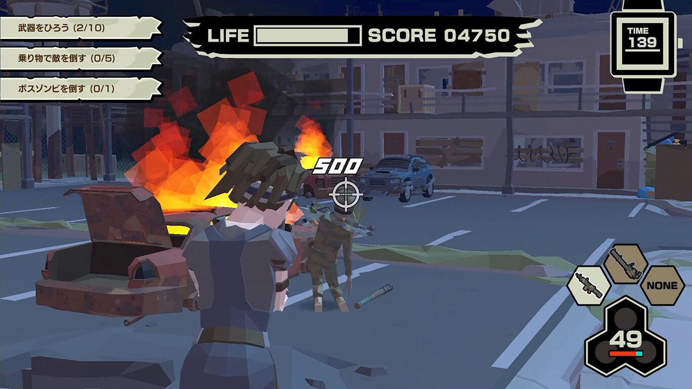 Undead Battle Royale(アンデッド バトルロイヤル)