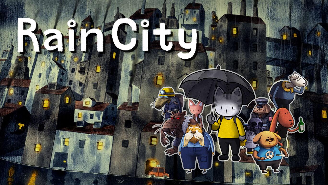 Rain City (レインシティ)
