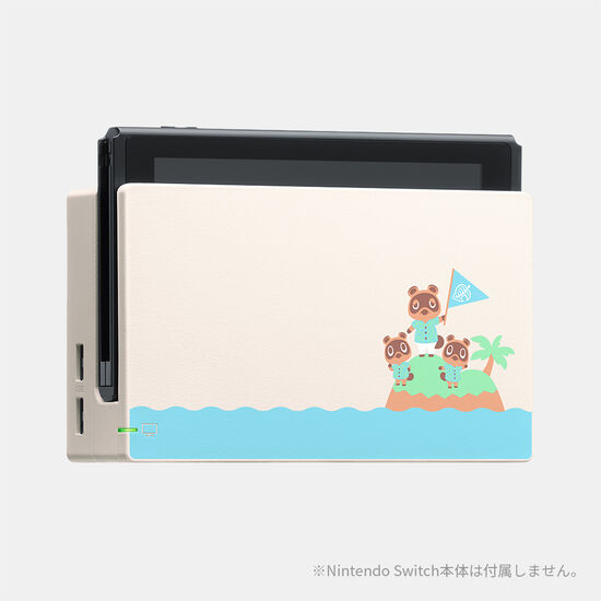 Nintendo Switchドック (『あつまれ どうぶつの森』)
