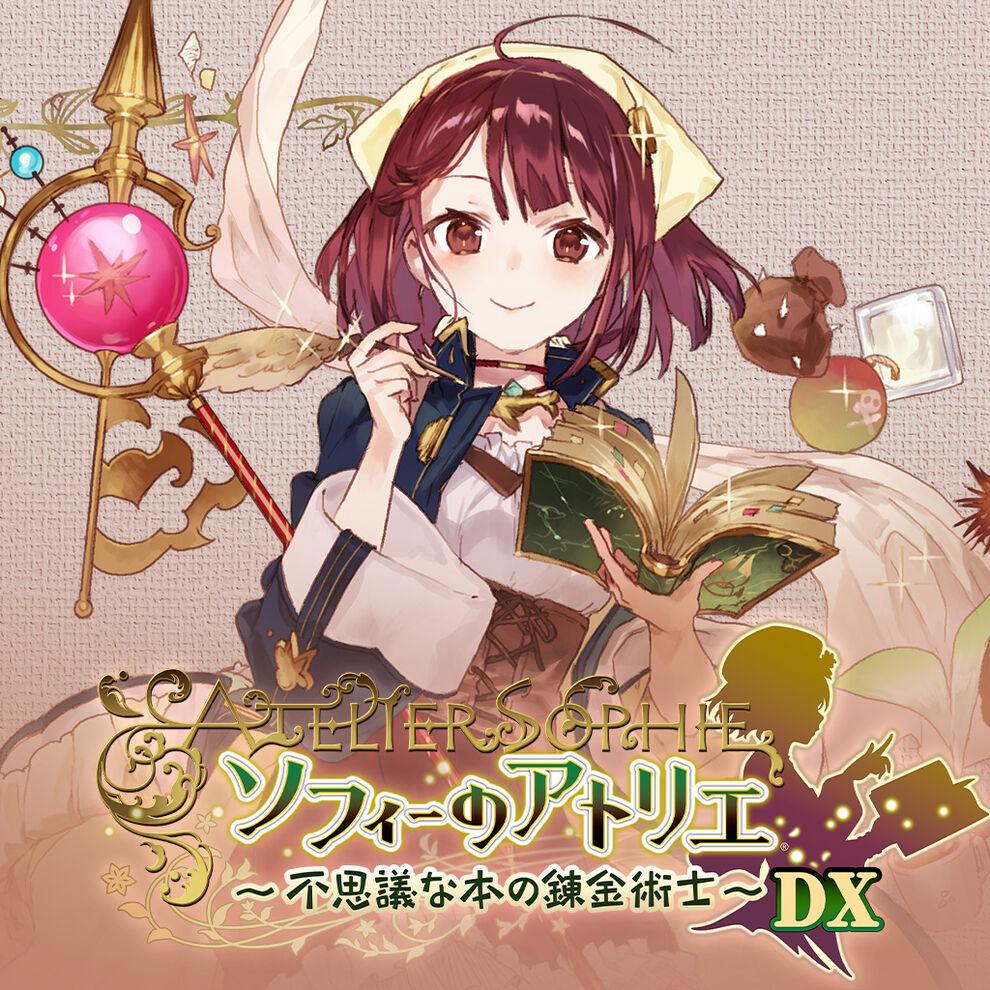 ソフィーのアトリエ ~不思議な本の錬金術士~ DX