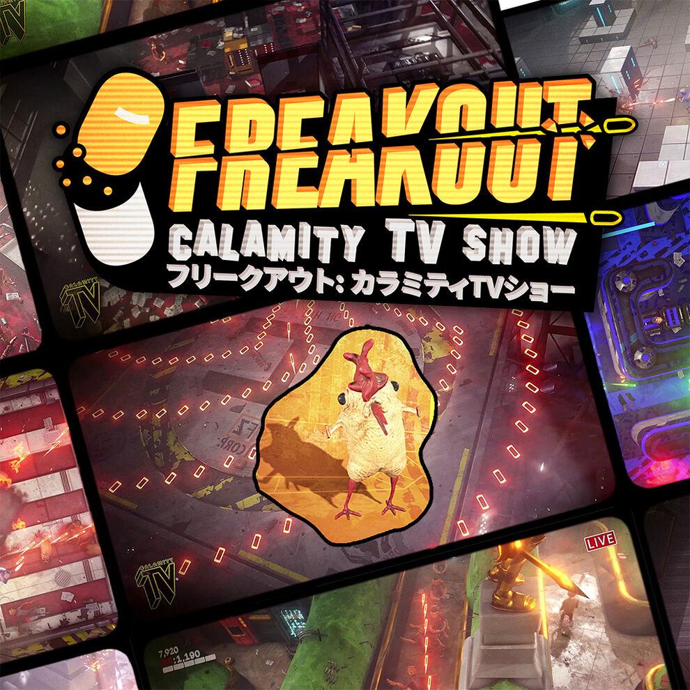 フリークアウト: カラミティTVショー