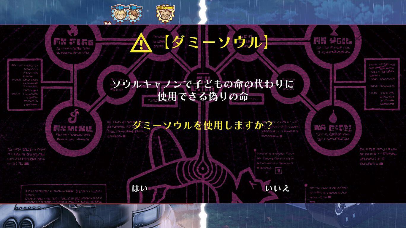 戦場のフーガ デラックスエディション ゲーム内特典